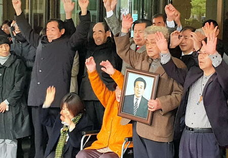 徴用工 韓国 日韓基本条約 三菱重工 新日鉄住金 人治国家 動くゴールポスト 斜め上