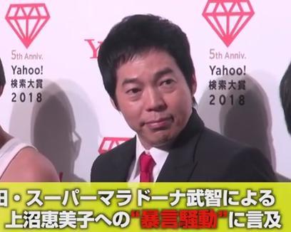 今田耕司 M-1グランプリ 審査 上沼恵美子 とろサーモン久保田 スーパーマラドーナ武智