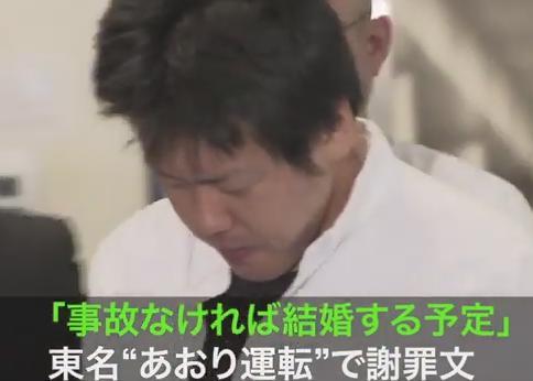 東名あおり運転事故の石橋和歩被告(26)「事故がなければ彼女と結婚する予定だった。自分が支えていきたいのでお許しください」→ 弁護士「それ聞いた遺族はどう思う?」 石橋「怒ります」