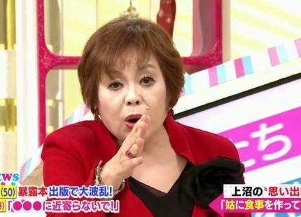 上沼恵美子、とろサーモン久保田&スーマラ武智による暴言に対し「大したことじゃないです。興味ない」と一蹴 … 怒られた方がマシ?