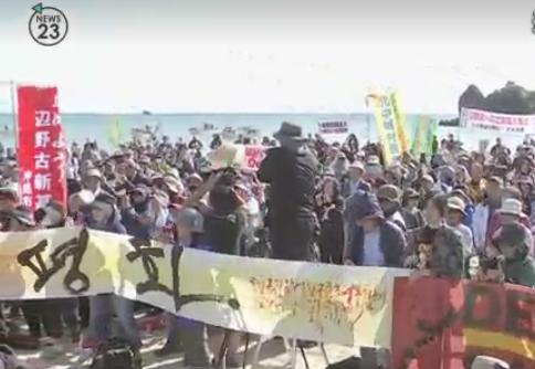 TBS沖縄辺野古埋め立てプロ市民デモ活動の映像に何故かハングルの横断幕が映る(画像)