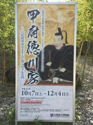 IMG_tokuga2085-09-10-17-06-30.jpg