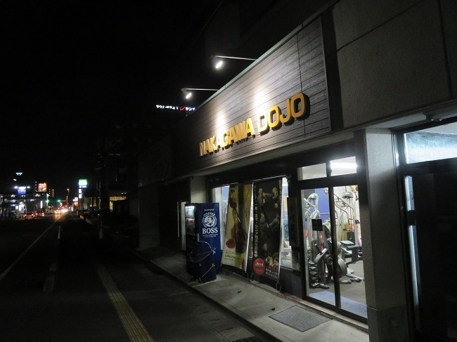 171121nakagawa.jpg