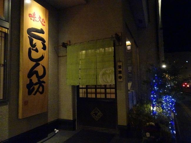 171219nakagawa2.jpg