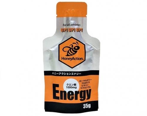 HAenergyshiro.jpg