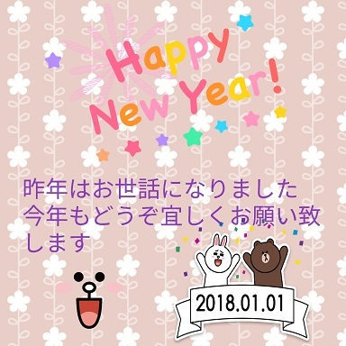 17-12-29-20-51-08-734_deco.jpg