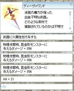 20171031_9.jpg