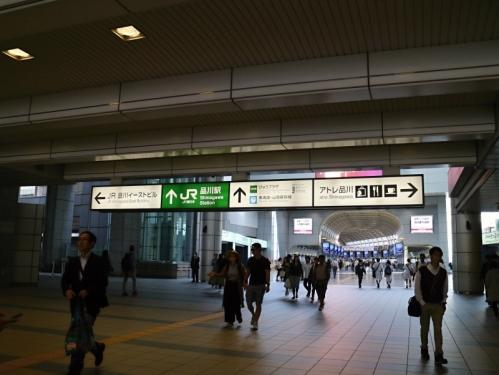 IMG_1461  品川駅