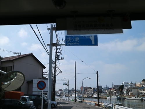 IMG_1527 城ヶ島