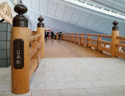 IMG_1624 日本橋