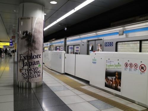 IMG_1613  羽田国際線ターミナル駅