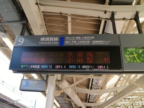 IMG_1705  横須賀線