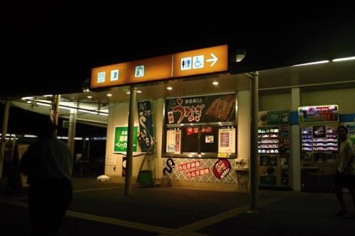 IMG_0542浜名湖サービスエリア