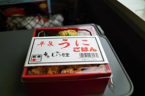 IMG_0578  駅弁