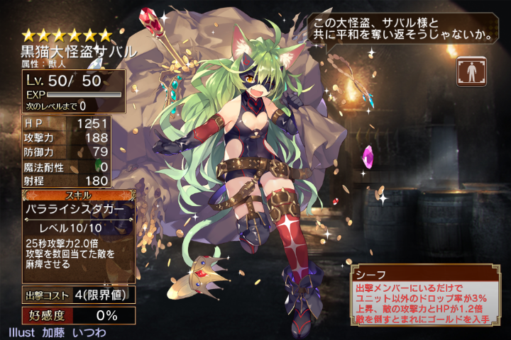 kancolle_20171019-200708699.png