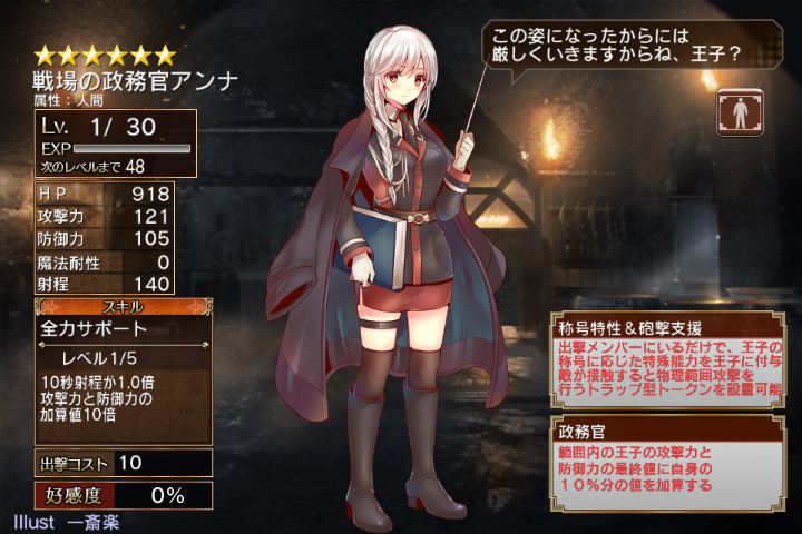 kancolle_20171028-204413336.png