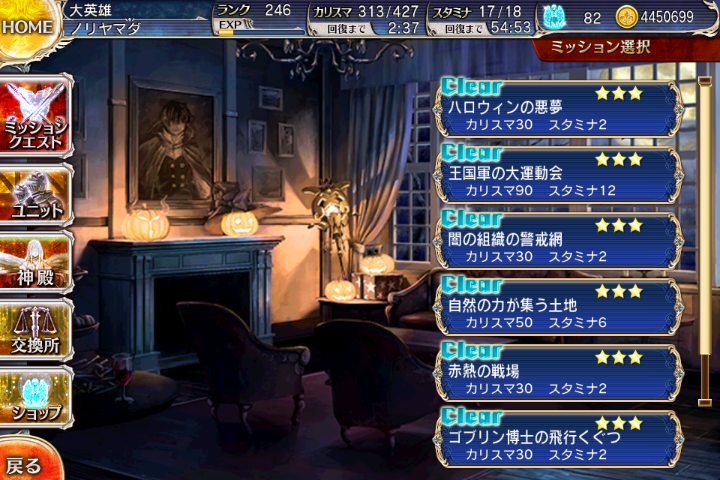 kancolle_20171031-230700119.png