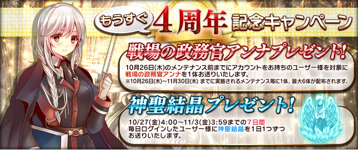 kancolle_20171031-230718017.png