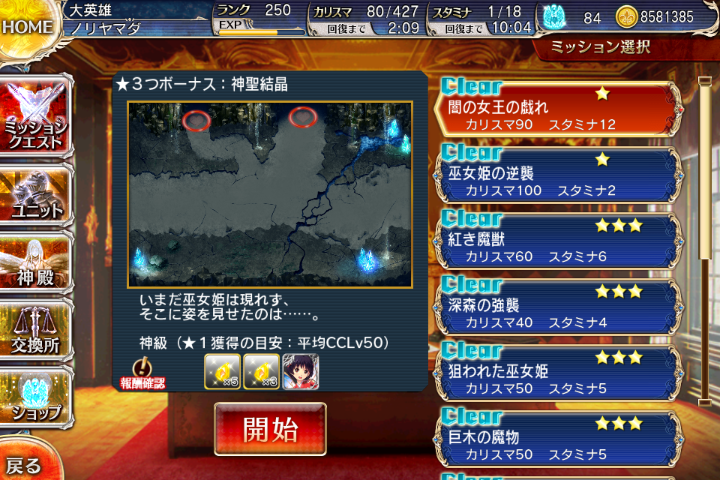 kancolle_20171120-225004846.png