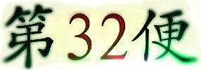 un32cptnumber.jpg