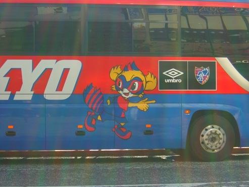通りすがりに見かけたFC東京のチームバスb