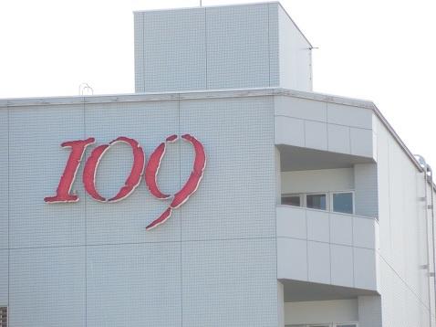 109のロゴ