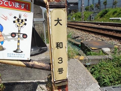 小田急江ノ島線の大和3号踏切@大和市b