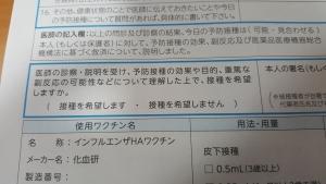 20171122_100453.jpg