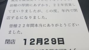 20171201_140022.jpg