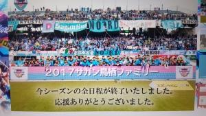20171203_070121.jpg