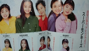 amuro2.jpg
