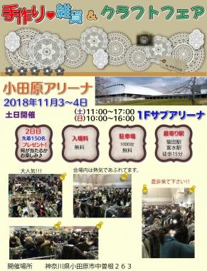 IMG_20181015_214439.jpg