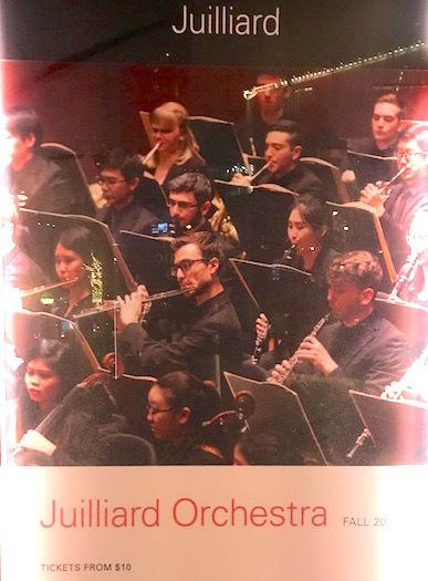 Juilliard 1