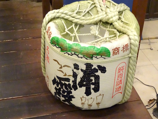 Taruichi 02