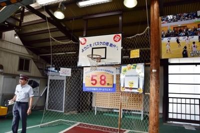 バスケの街能代