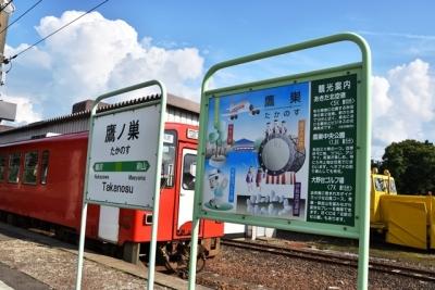 JR鷹ノ巣駅名標