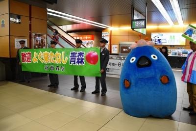 新青森駅にいくべえがいました!!