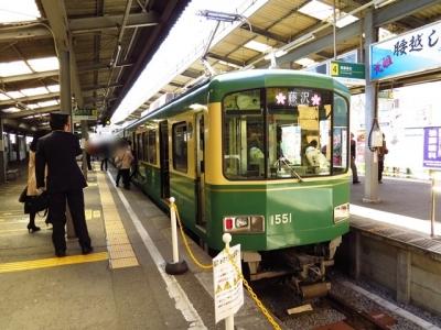 1500形電車