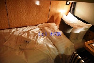 ベッドにはパジャマとチョコレート 瑞風
