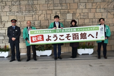 函館駅での歓迎