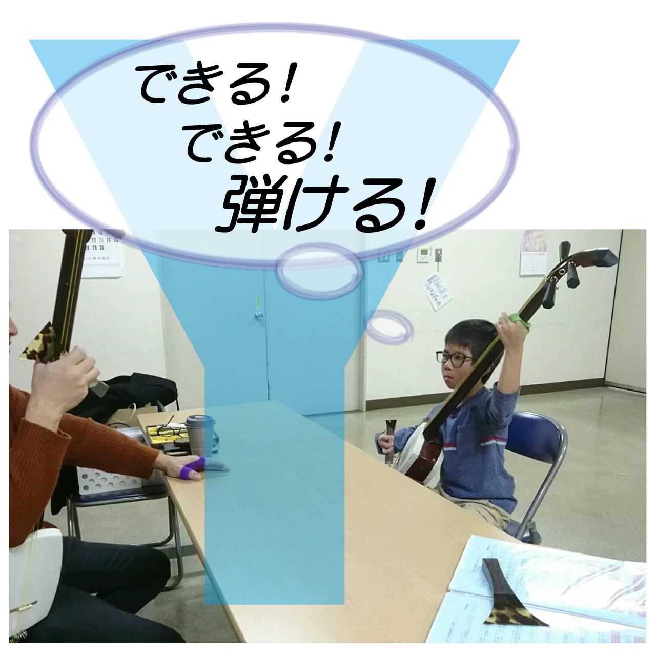 yoshikiY.jpg