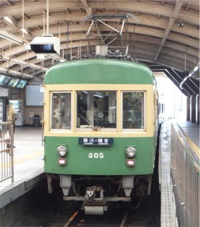 20171026_hujisawa_enoden305.jpg