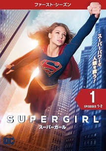 supergirl11.jpg