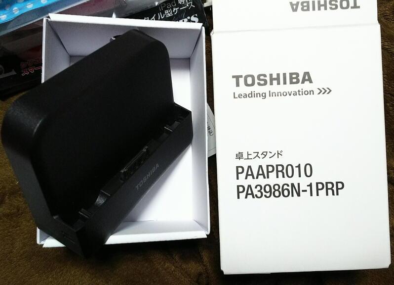 akiba_pallet_fuku18_6.jpg