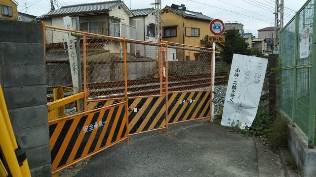 00 00 久津川第5号踏切・旧 (3)