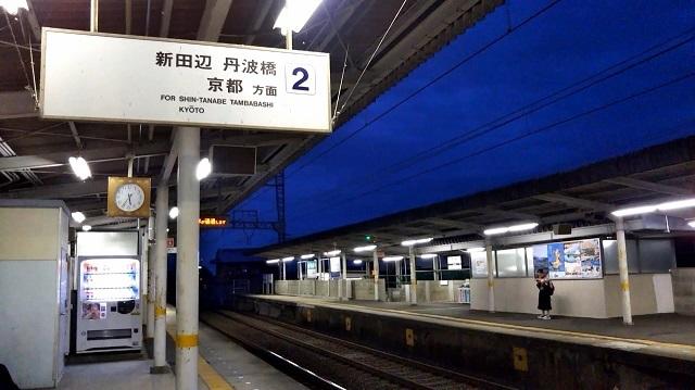 05 狛田駅 171018 019