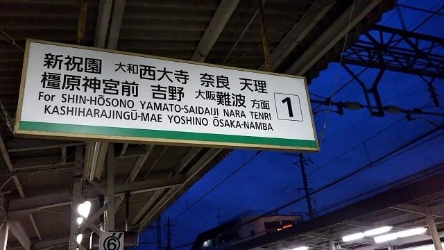 05 狛田駅 171018 020