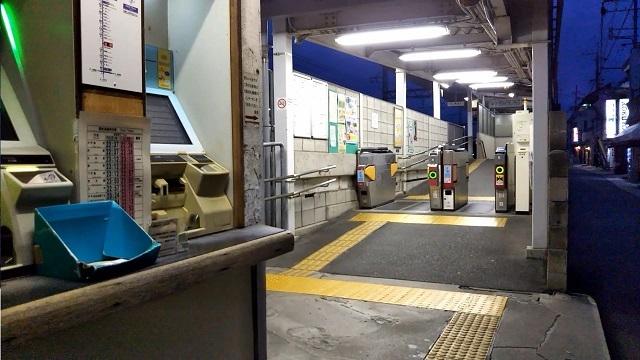 05 狛田駅 171018 032