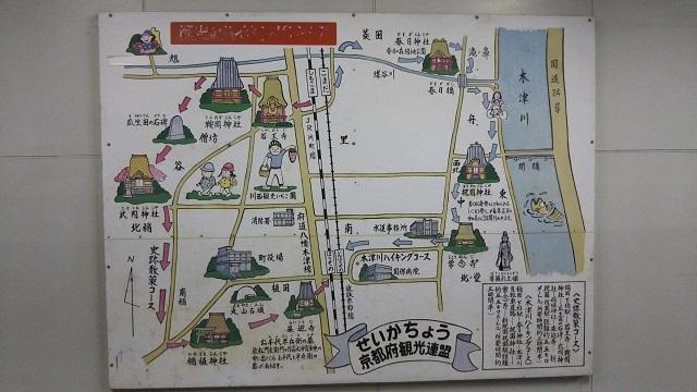 05 狛田駅 009