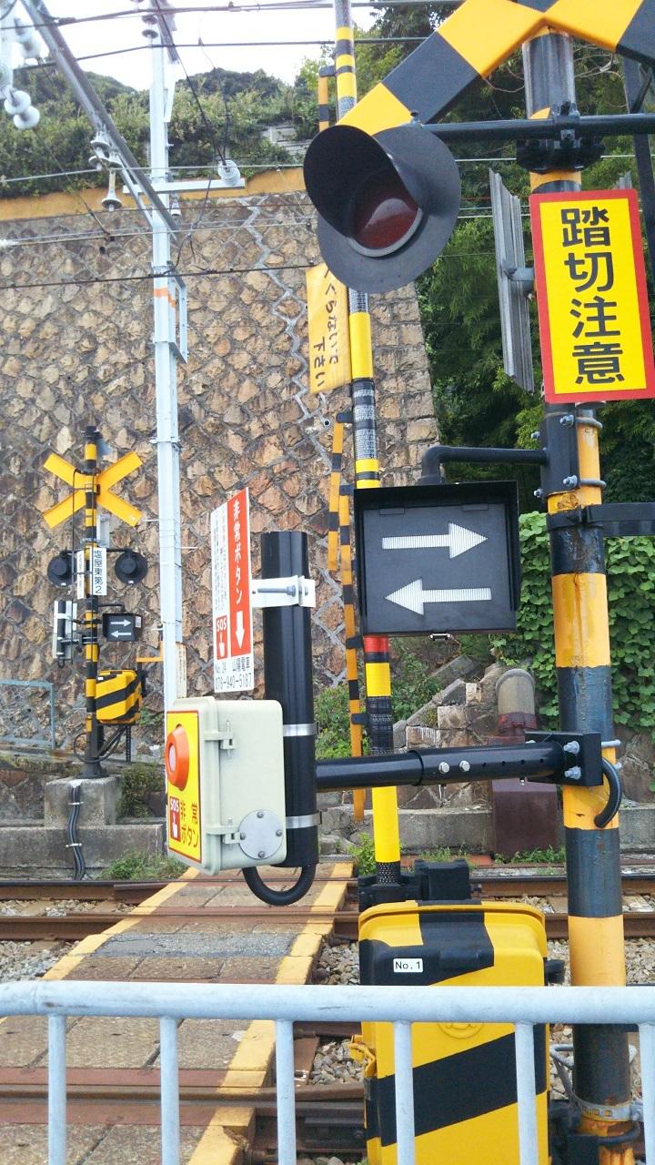 00 塩屋東第2 DSC_0013a